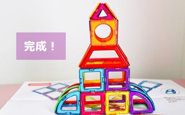 磁石ブロックのお城が完成