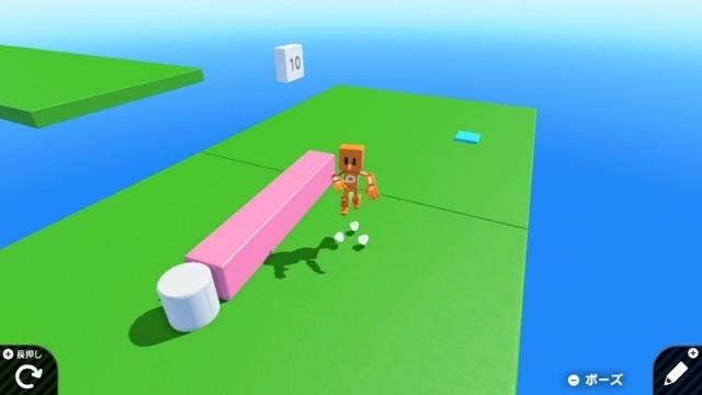 はじめてゲームプログラミングで作ったオジャマ棒