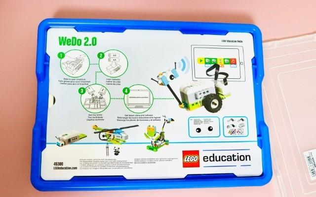 WeDo 2.0の専用ケース